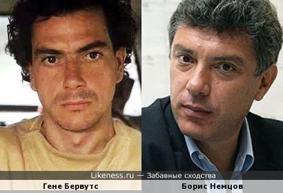 Гене Бервутс и Борис Немцов