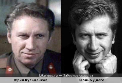 Габино Диего и Юрий Кузьменков