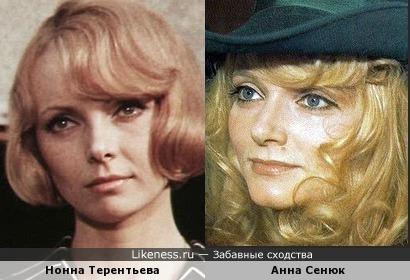 Актрисы-одногодки Нонна Терентьева и Анна Сенюк (на этом фото)