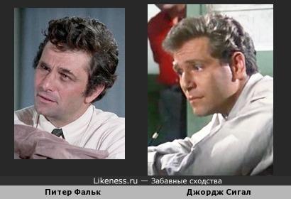 Питер Фальк и Джордж Сигал (авторепост)