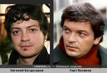 Сотрудник автомобильного интернет-портала abisoft.ru Евгений Багдасаров похож на знаменитого латышского актёра Гирта Яковлева