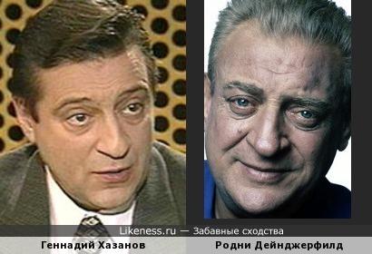 Геннадий Хазанов напоминает Родни Дейнджерфилда