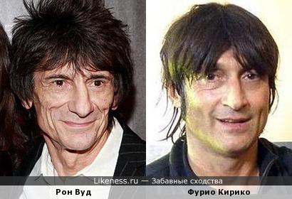 Единственный известный мне цыган в рок-музыке, легендарный Рон Вуд, показался мне похожим на Фурио Кирико