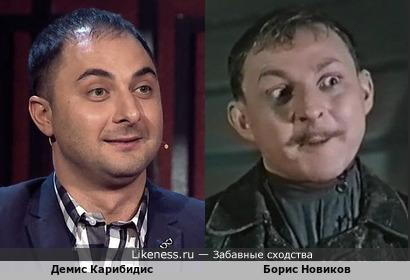 Демис Карибидис часто мне напоминает Бориса Новикова