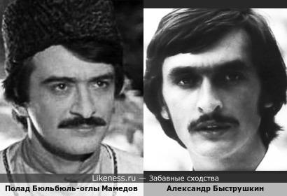 Молодой Александр Быструшкин, да с усами спровоцировал меня на сравнение с этим педагогом