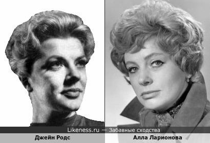 Французская оперная певица Джейн Родс (Jane Marie Andrée Rhodes) b Алла Ларионова