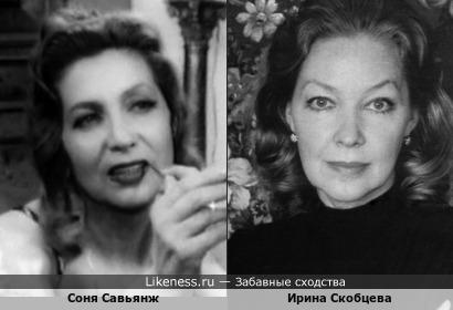 """Соня Савьянж (""""Женщины, женщины"""", 1974) и Ирина Скобцева"""