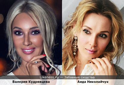 Аида Николайчук на этом фото напомнила Леру Кудрявцеву