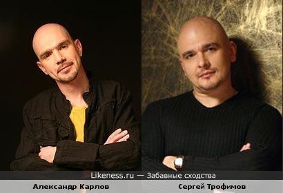 Александр Карлов, ведущий Маяка, похож на Трофима