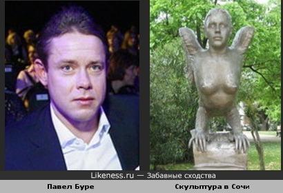 Скульптуру в парке Сочи лепили с Павла Буре
