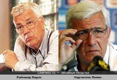 Раймонд Паулс похож на Марчелло Липпи, футбольного тренера сборной Италии