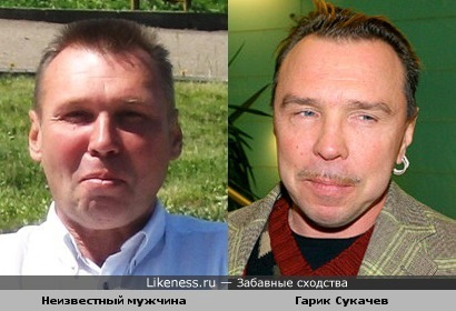 Мужчина с улицы похож на Гарика Сукачева