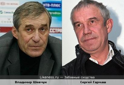 Футбольный тренер Владимир Шевчук похож на артиста Сергея Гармаша