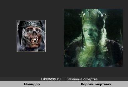 Моандор из Героев меча и магии 3 и Король мёртвых из Властелина колец 3