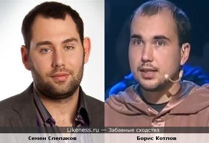 Семен Слепаков (Comedy Club) и Борис Котлов (Своя Игра)