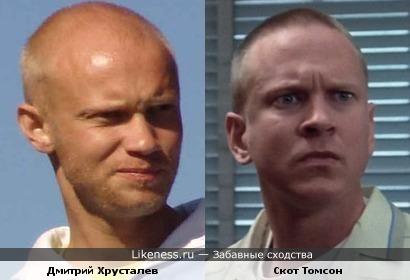 Дмитрий Хрусталев (Comedy Woman) похож на Скота Томсона (Полицейская академия)