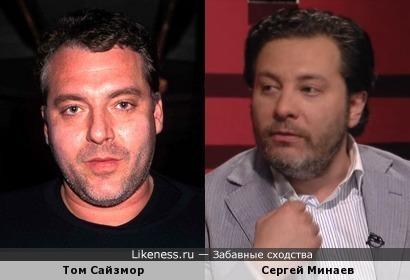 Том Сайзмор похож на Сергея Минаева