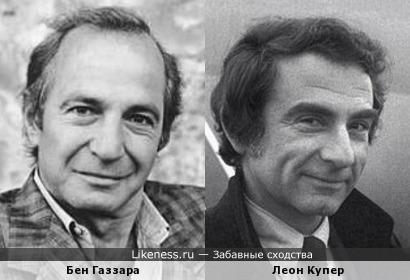 Физик Леон Купер похож на актера Бен Газзара