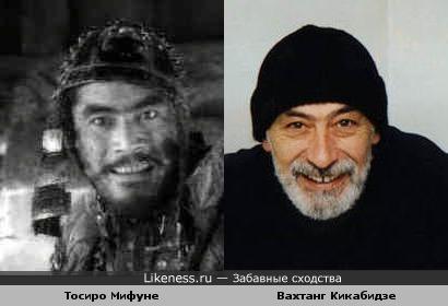 Тосиро Мифуне похож на Вахтанга Кикабидзе