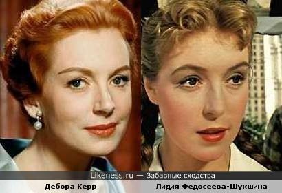 Дебора Керр напоминает Лидию Федосееву-Шукшину