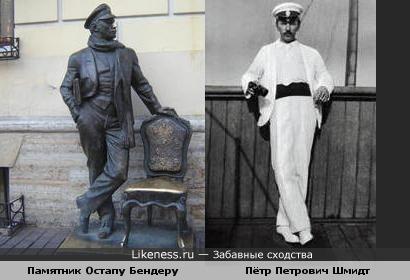 Памятник Остапу Бендеру в Санкт-Петербурге напоминает лейтенанта Шмидта