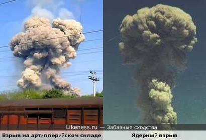 Взрыв на артиллерийском складе напоминает ядерный взрыв