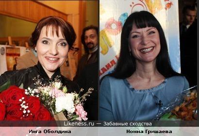 Инга Оболдина похожа на Нонну Гришаеву