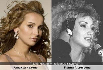 Анфиса Чехова и Ирина Аллегрова