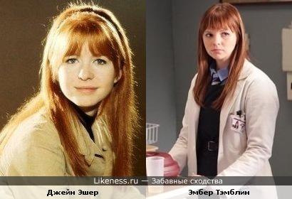 Джейн Эшер похожа на Эмбер Тэмблин из Доктора Хауса