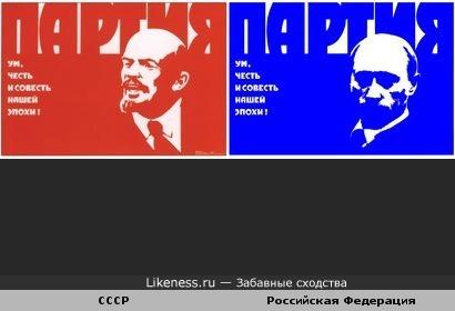 Однопартийность (политическая обстановка в стране)
