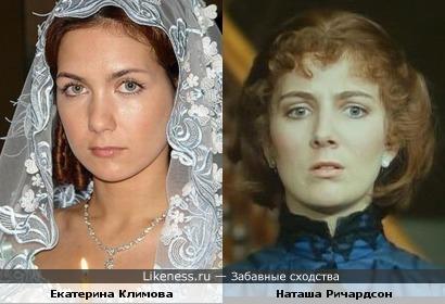 Между Климовой и Ричардсон есть некоторое сходство.