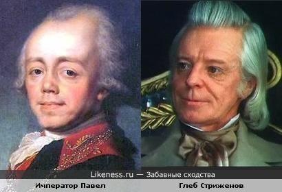 Глеб Стриженов vs. Император Павел