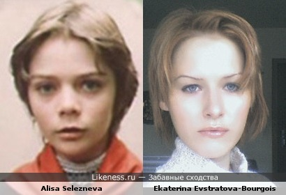 Alisa Selezneva похожа на Kate