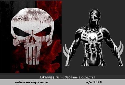 """эмблема """"карателя"""" похожа на костюм человека паука 2099"""