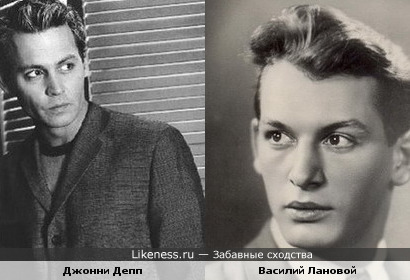 Джонни Депп похож на Василия Ланового