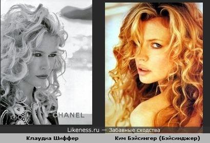 Клаудиа Шиффер похожа на Ким Бэйсингер