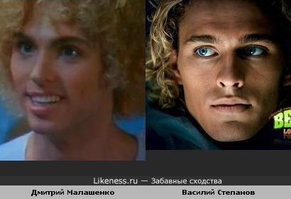 """Дмитрий Малашенко в """"Большой разнице"""
