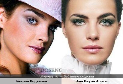 Наталья Водянова похожа на Ану Паулу Аросио