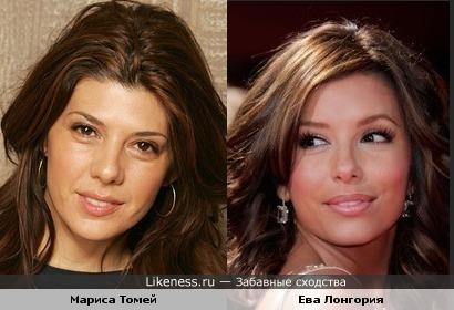 Мариса Томей похожа на Еву Лонгория