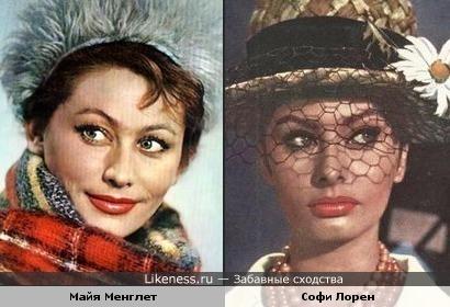 Майя Менглет похожа на Софи Лорен