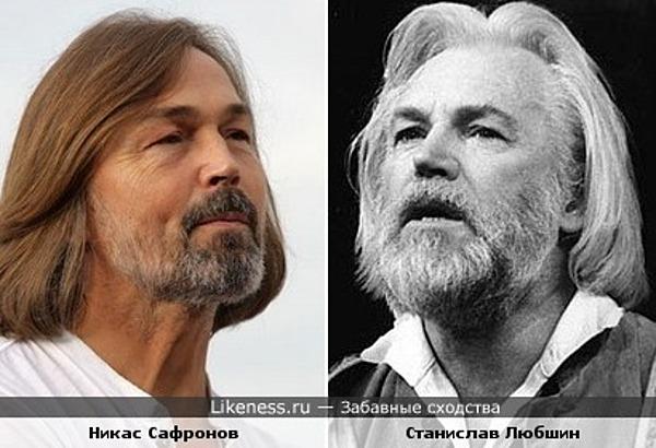 Никас Сафронов похож на Станислава Любшина
