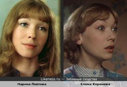 Марина Левтова похожа на Елену Кореневу