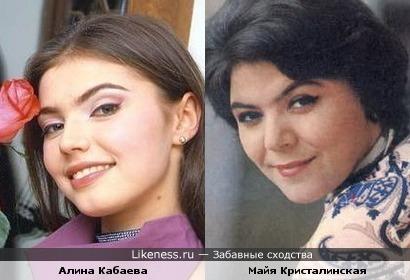 Алина Кабаева похожа на Майю Кристалинскую