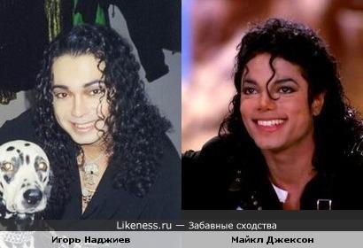 Игорь Наджиев похож на Майкла Джексона