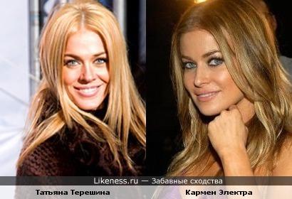 "Татьяна Терешина (""Hi-fi"") похожа на Кармен Электру"