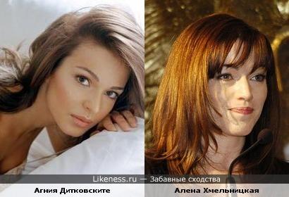 Агния Дитковските похожа на Алену Хмельницкую