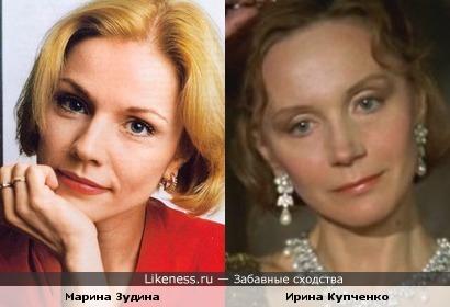 Марина Зудина похожа на Ирину Купченко
