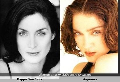 И всё-таки Кэрри Энн Мосс похожа на Мадонну