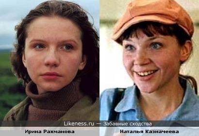 Ирина Рахманова похожа на Наталью Казначееву