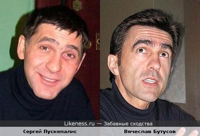 Сергей Пускепалис похож на Вячеслава Бутусова